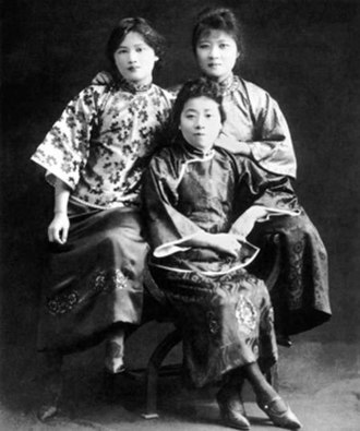 Soong sisters - The three Soong sisters together with Soong Ching Ling at the left;Soong Ai Ling in the middle and Soong Mei Ling at the right