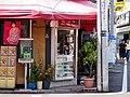 Soshigaya Okura 2018 (28699843847).jpg