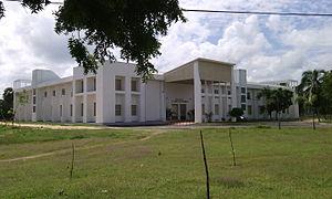South Eastern University of Sri Lanka - Image: South Eastern University Sri Lanka 2