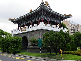 South Gate of Taipei City 20100731a.jpg