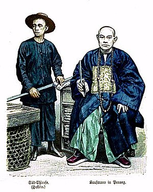 History of Macau - A Fujianese worker and an official, Malaysia, 1880.