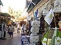 Souvenirs in old Nicosia.jpg
