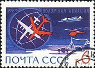 Soviet Union-1963-stamp-Arctica and Antarctica-6K.jpg