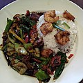 Spicey Chicken and Shrimp, Elephant Bar, Cupertino, CA (8176334479).jpg