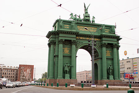 St.Petersburg Russia Monument.jpg