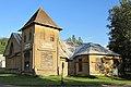 St. Andrew's Presbyterian Church (Yukon).jpg
