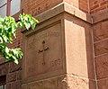 St. Francis Xavier Church - Waterbury, Connecticut 05.jpg