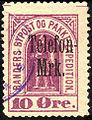 StampRanders1888.JPG