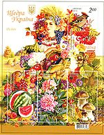 Stamp 2013 Ukrposhta (block No118).jpg