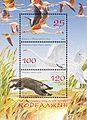 Stamp of Kazakhstan 591 593.jpg