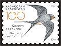 Stamp of Kazakhstan 607.jpg