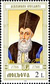 Stamp of Moldova md631.jpg