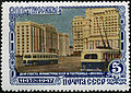 Stamp of USSR 1177.jpg