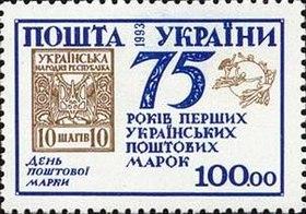 Поштові марки монета 5 pieci lati 1931 цена