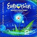 Stamp of Ukraine s653.jpg