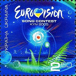 Stamp of Ukraine s653.jpg