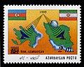 Stamps of Azerbaijan, 1994-210.jpg