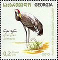 Stamps of Georgia, 2010-08.jpg