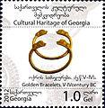 Stamps of Georgia, 2013-01.jpg