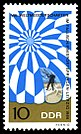 Stamps of Germany (DDR) 1966, MiNr 1193.jpg