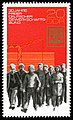 Stamps of Germany (DDR) 1975, MiNr 2054.jpg
