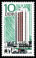 Stamps of Germany (DDR) 1976, MiNr 2119.jpg