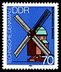 Stamps of Germany (DDR) 1981, MiNr 2660.jpg