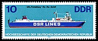 Stamps of Germany (DDR) 1982, MiNr 2710.jpg