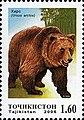 Stamps of Tajikistan, 018-06.jpg
