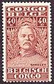 Stanley 1928-40c.jpg