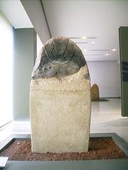 statue-menhir de Martrin