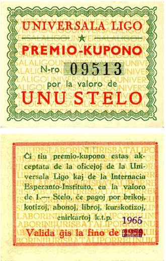 Stelo - Coupons issued by the Universal League for 1 Stelo.
