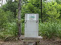 Stephen C. Foster State Park USGS observation well, continuous water monitoring station.JPG