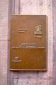 Strasbourg plaque Richard Wagner.JPG