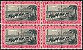 Sudan 1p military telegraph stamp block c. 1898.jpg