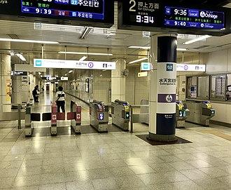 Tokyo City Air Terminal - City Air Terminal gates in Tokyo, Japan