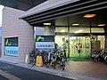 Sumitomo Mitsui Banking Corporation Chofu ekimae Branch 02.jpg