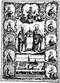 Sv. Petar i Pavle (Orfelin).jpg