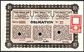 Switzerland transportation bond with confederational imprinted revenue 17.VI.1920 - 5.jpg