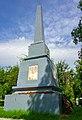 Syhnaivka World War II Monument SAM 0387.jpg