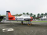 T-28A in Military Airplanes Display Area 20111015b.jpg