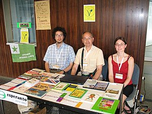 World Esperantist Vegetarian Association - TEVA directors during the 38th convention of the International Vegetarian Union in Dresden, August 2008. Left to right: Francesco Maurelli, Christopher Fettes and Heidi Goes.