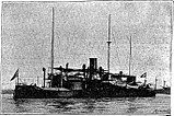 "THE MONITOR ""JAVARY"" sunk of Fort Villegaignon on November 22 by a shell from a Government fort.jpg"