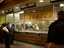 Maxwell St Hot Dogs