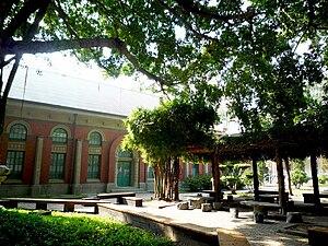 National Tainan First Senior High School - Image: TNFSH Small Assembly Hall(mersh edition 001)