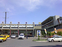 TRA Dalin Station with new building.jpg