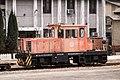 TRA Jiagong 007 at Xinying Station 20150308.jpg
