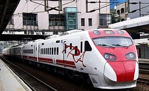 Puyuma Express - A Puyuma Express at Shulin Station.