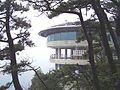 Taejongdae observatory.jpg