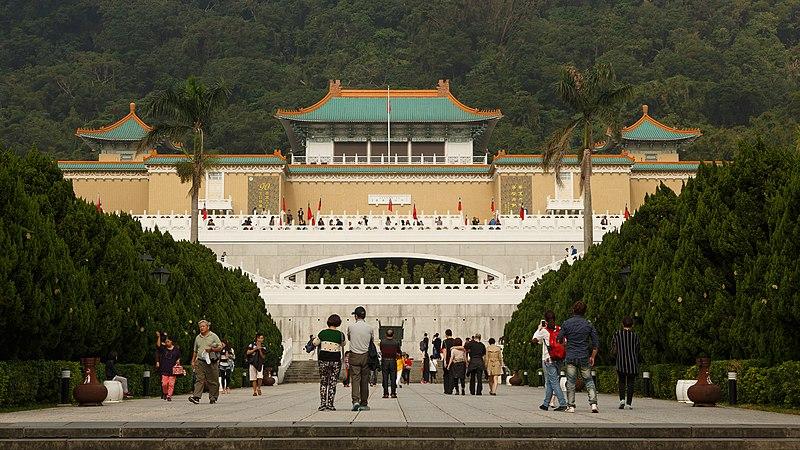 Museo del Palacio Nacional (Taipéi – República de China)